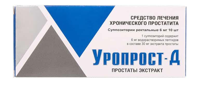 Уропрост-Д: описание,состав, инструкция по применению